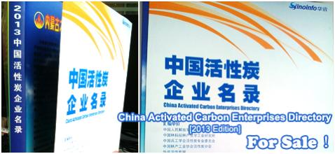 China Activated Carbon Enterprises Directory