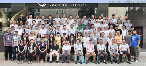 China Activated Carbon Industry Seminar 2013