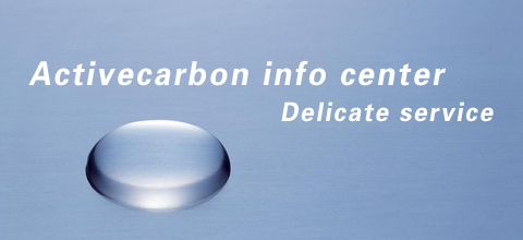 China Activated Carbon Website